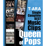 T-ARA - T-ARA Single Complete BEST Music Clips 「Queen of Pops」