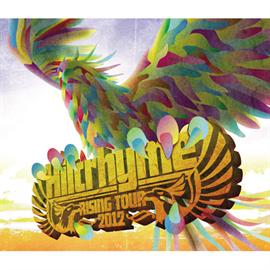 ヒルクライム - RISING TOUR 2012