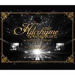 Hilcrhyme - Hilcrhyme in 日本武道館~Junction~