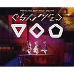 Perfume - Perfume 5th Tour 2014「ぐるんぐるん」