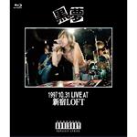 黒夢 - 1997.10.31 LIVE at 新宿LOFT