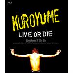 LIVE OR DIE CORKSCREW A GO GO