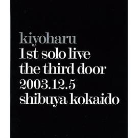 清春 - kiyoharu 1st solo live「第三の扉」2003.12.5 渋谷公会堂