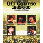オフコース - 1982・6・30武道館コンサート