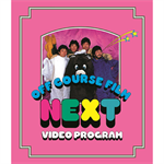 オフコース - NEXT VIDEO PROGRAM