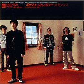 スピッツ - ジャンボリー・デラックス LIVE CHRONICLE 1991-2000