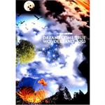 DREAMS COME TRUE - 史上最強の移動遊園地 DREAMS COME TRUE WONDERLAND 2003