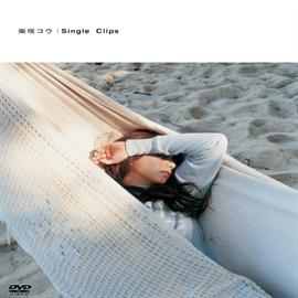 柴咲コウ - Single Clips