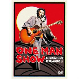 忌野清志郎 - ONE MAN SHOW