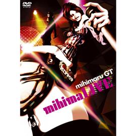 mihimaru GT - mihimaLIVE年末ジャンボ宝イヴ'06~mihimagic show encore~
