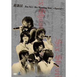 超新星 - 超新星Fes.Vol.1 Six Shooting Star~Special~