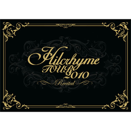 Hilcrhyme - Hilcrhyme TOUR 2010「リサイタル」