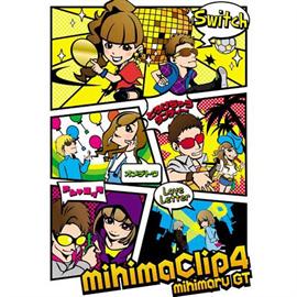 mihimaru GT - mihimaclip4