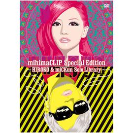 mihimaru GT - mihimaCLIP Special Edition~HIROKO&miCKun Solo Library~