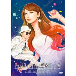 mihimaru GT - mihimaClip5