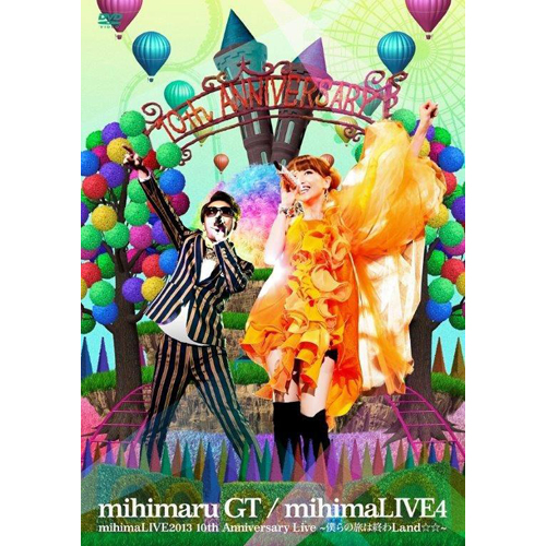 mihimaLIVE 4 mihimaLIVE2013 10...
