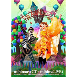 mihimaru GT - mihimaLIVE 4 mihimaLIVE2013 10th Anniversary Live~僕らの旅は終わLand☆☆~
