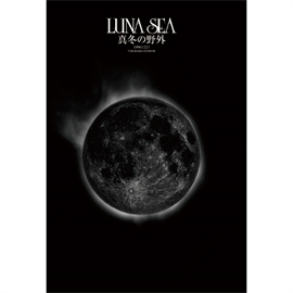 LUNA SEA - 真冬の野外