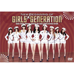 少女時代 - 少女時代到来 ~来日記念盤~ New Beginning of Girls'Generation