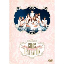 少女時代 - JAPAN FIRST TOUR GIRLS' GENERATION