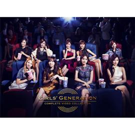 少女時代 - GIRLS' GENERATION COMPLETE VIDEO COLLECTION