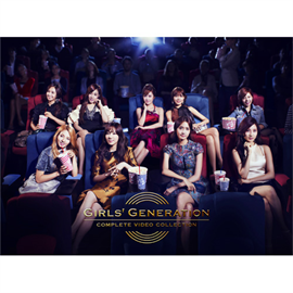 少女時代 - GIRLS' GENERATION COMPLETE VIDEO COLLECTION