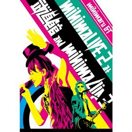 mihimaru GT - mihimaLIVE2 at 武道館 and mihimaclip3