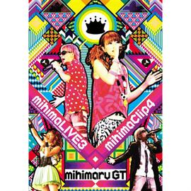 mihimaru GT - mihimaLive3~University of mihimaruGT☆miHIMALOGY 実践講座!!アリーナ SPECIAL~&MIHIMACLIP4
