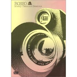 ROSSO - MUDDY DIAMOND SESSIONS