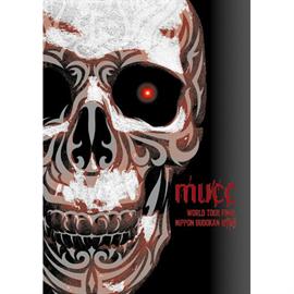 ムック - ワールドツアーファイナル日本武道館「666」