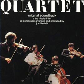 久石 譲 - Quartet -カルテット・オリジナル・サウンドトラック-