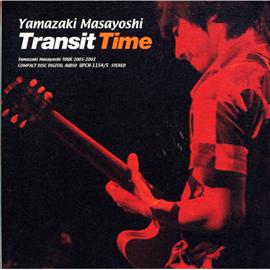 山崎まさよし - Transit Time