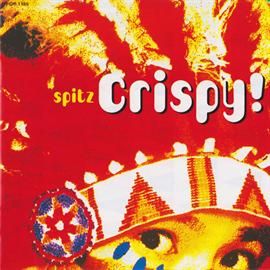 スピッツ - CRISPY!
