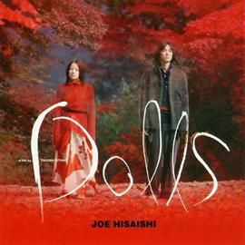 久石 譲 - Dolls オリジナル・サウンドトラック
