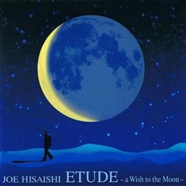 久石 譲 - ETUDE ~a Wish to the Moon~
