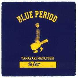 山崎まさよし - YAMAZAKI MASAYOSHI the BEST/BLUE PERIOD