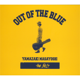 山崎まさよし - YAMAZAKI MASAYOSHI the BEST/OUT OF THEBLUE