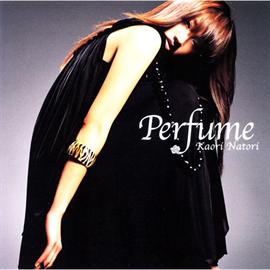 名取香り - perfume