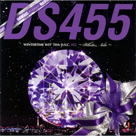 DS455 - BAYBLUES RECORDZ Presents WINTERTIME WIIT' THA D.S.C. 002