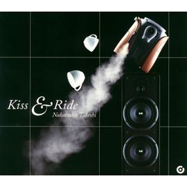 中塚武 - Kiss&Ride