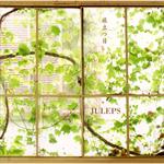 JULEPS - 旅立つ日
