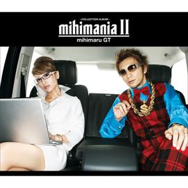 mihimaru GT - mihimania Ⅱ~コレクション アルバム~