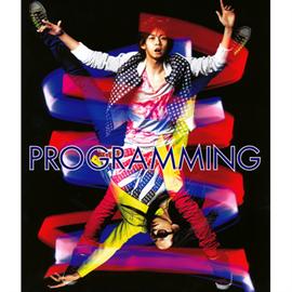 INFLAVA - Programming