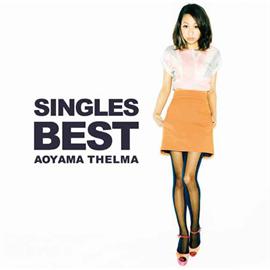 青山テルマ - SINGLES BEST