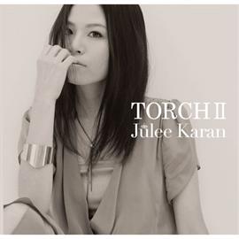 樹里からん - TORCHⅡ