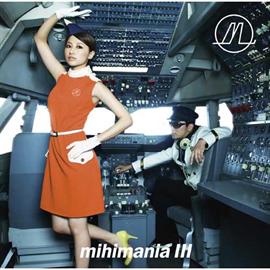 mihimaru GT - mihimania Ⅲ~コレクションアルバム~