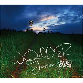 DAISHI DANCE - Wonder Tourism