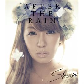 詩音 - AFTER THE RAIN[通常]