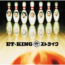 ET-KING - ストライク