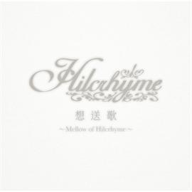 Hilcrhyme - 想送歌~Mellow of Hilcrhyme~